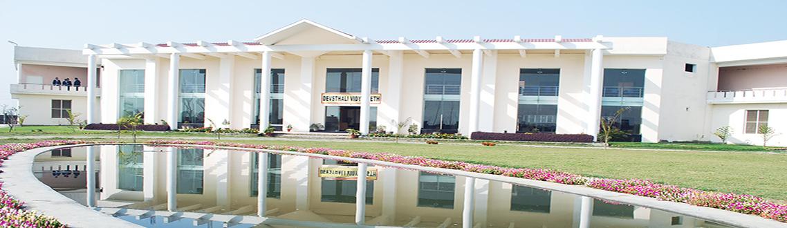 Devasthali Vidyapeeth College of Biosciences, Udham Singh Nagar