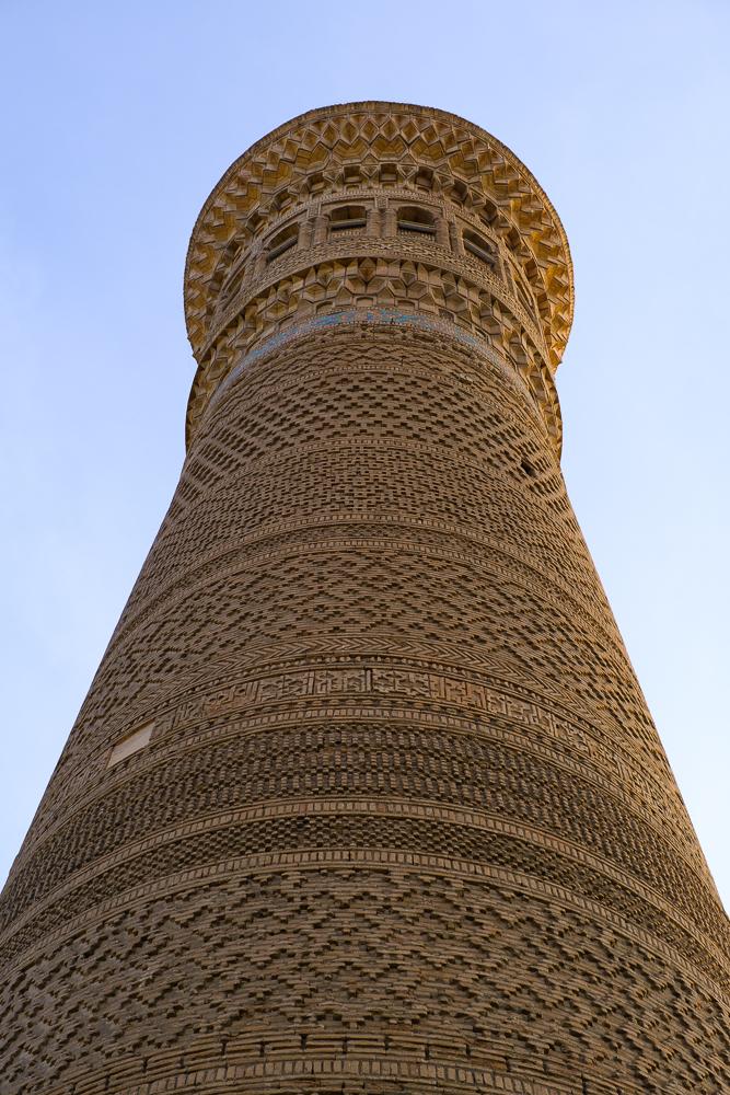 minaret Bukhara