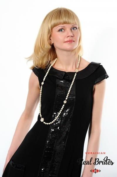 Profile photo Ukrainian lady Inna