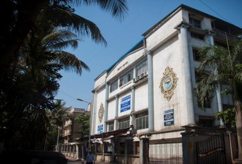 Bunts College of Higher Education (Night College), Navi Mumbai