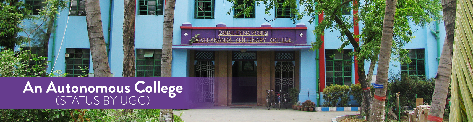 Ramakrishna Mission Vivekananda Centenary College Rahara, Kolkata Image