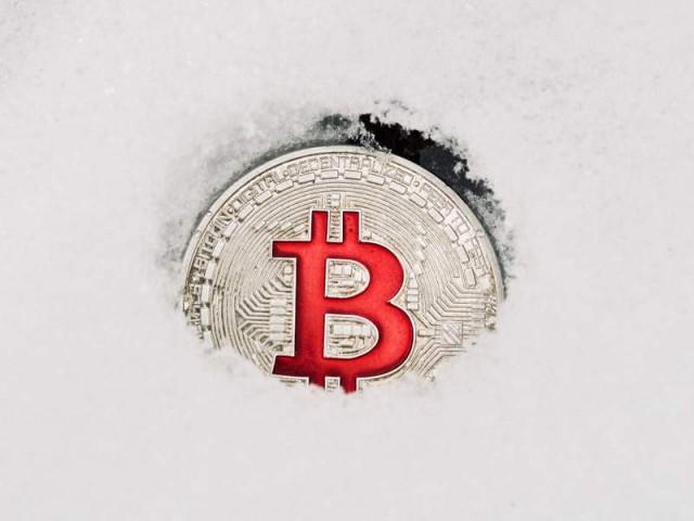 Eigen Coin