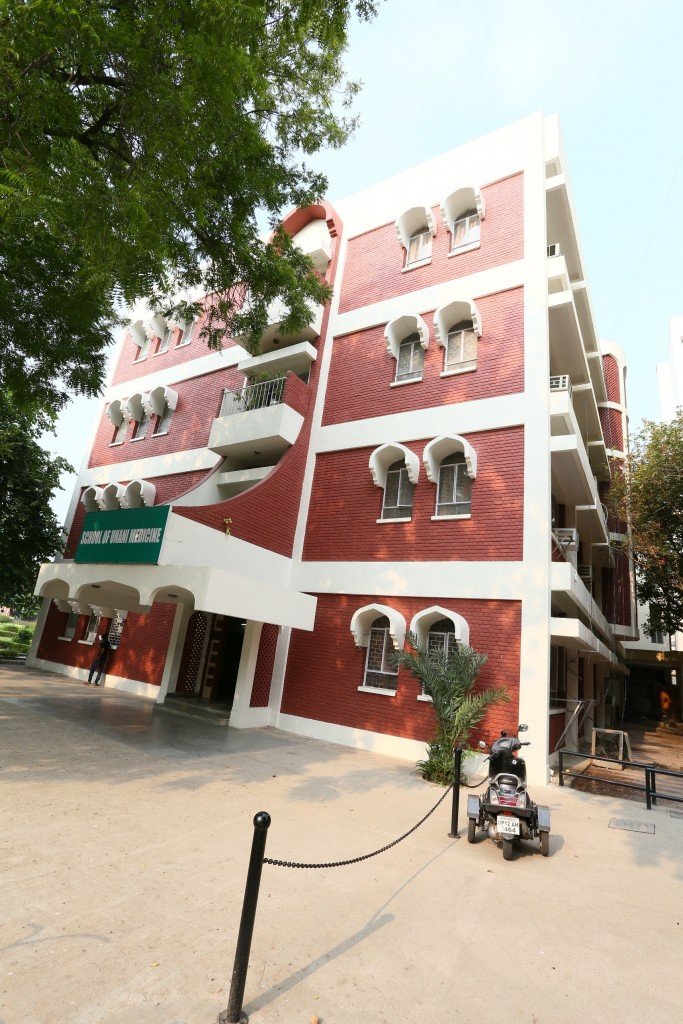 School of Unani Medicine, Jamia Hamdard, New Delhi Image