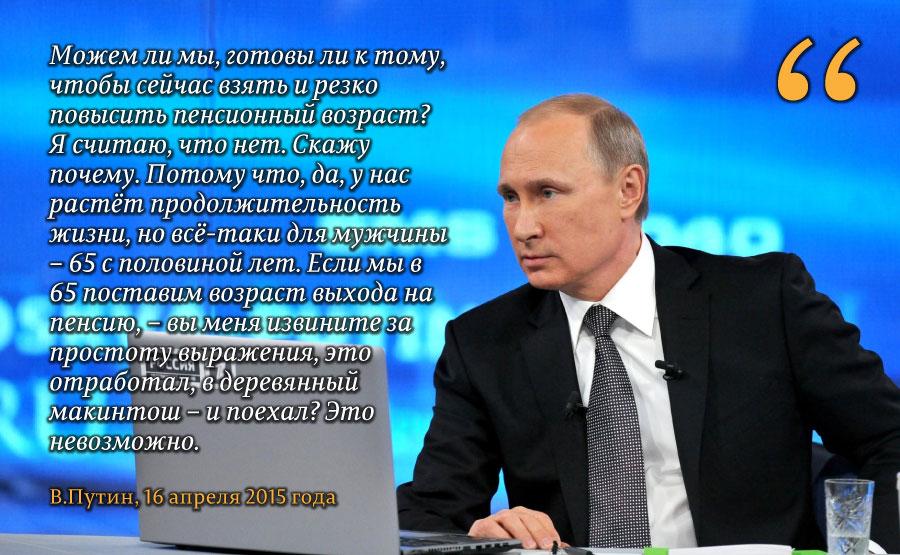 Путин пообещал, что гей-браков в России не будет