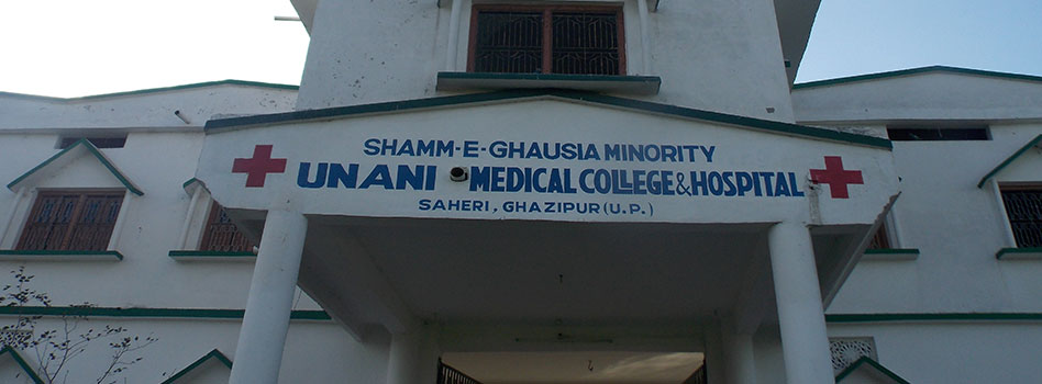 Sham-e-Ghausia Minority Unani Medical College & Hospital Image