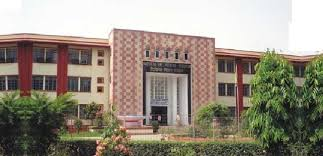 Justice Basheer Ahmed Sayeed College for Women, Chennai Image