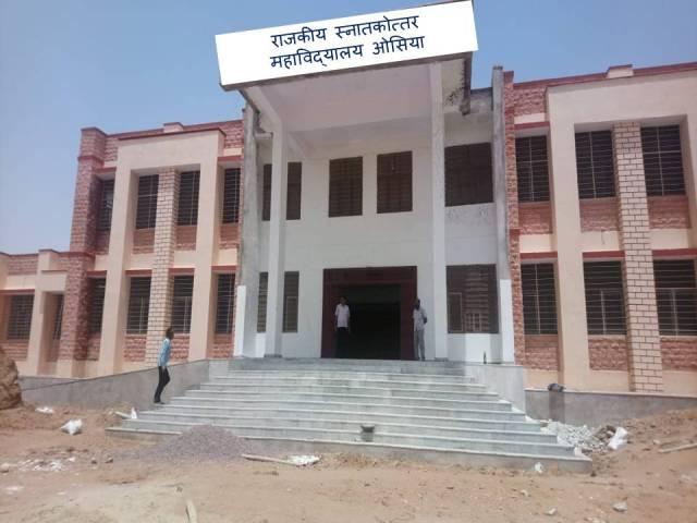 Government Post Graduate College, Osian