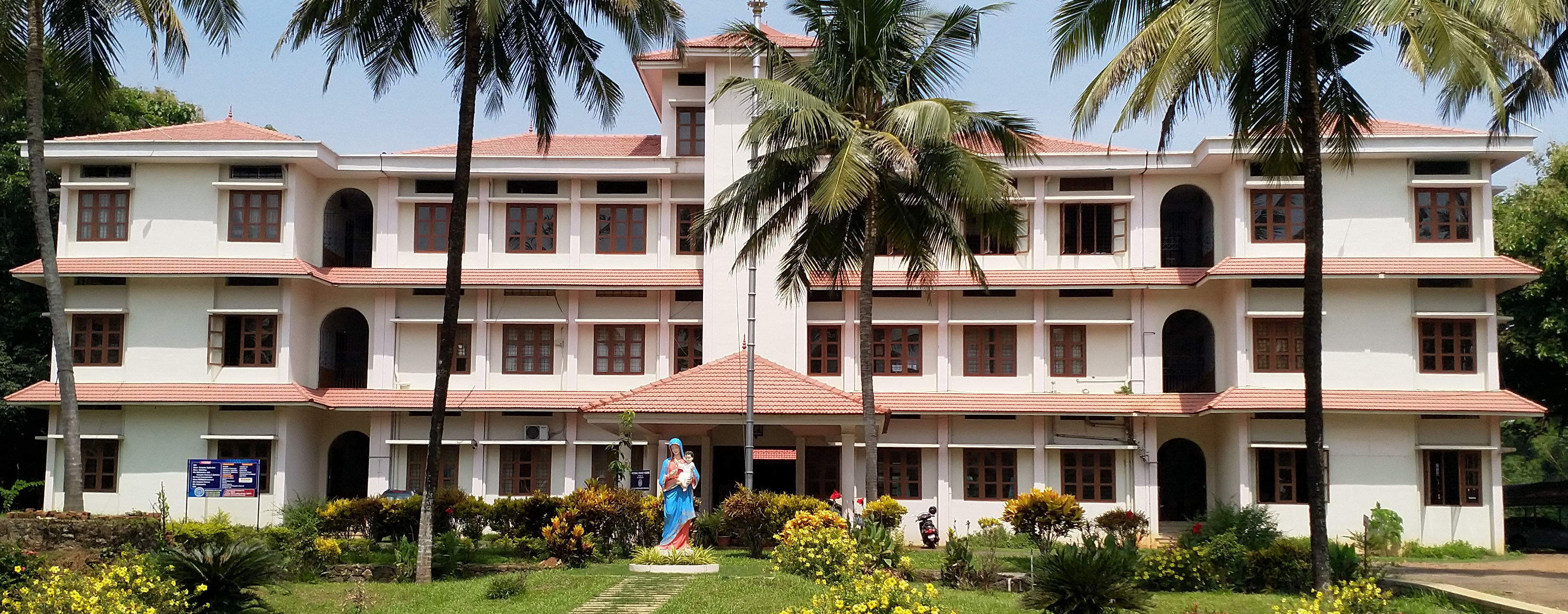 Bishop Vayalil Memorial Holy Cross College, Kottayam Image