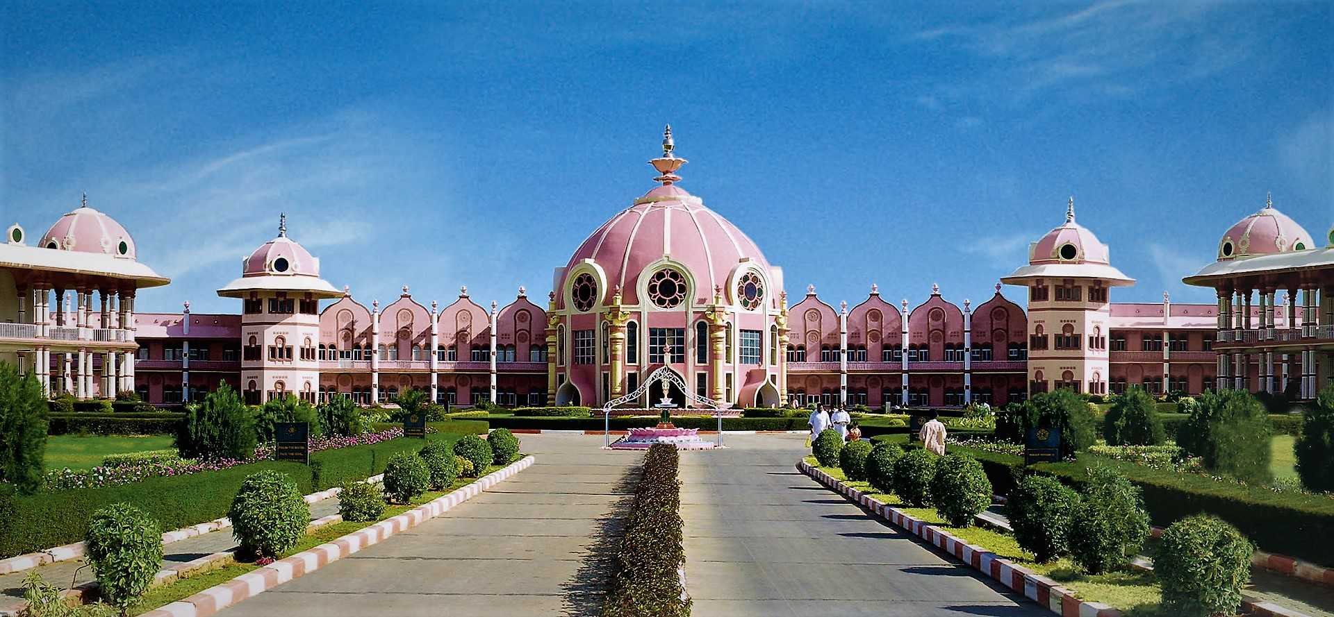 Sri Sathya Sai Institute Of Higher Medical Sciences Image