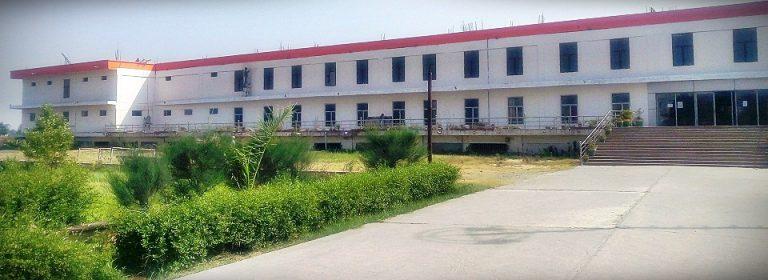 Brahmanand Group Of Institutions, Bulandshahr Image