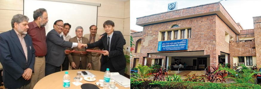 School of Journalism and New Media Studies (IGNOU) (Distance Learning), New Delhi Image