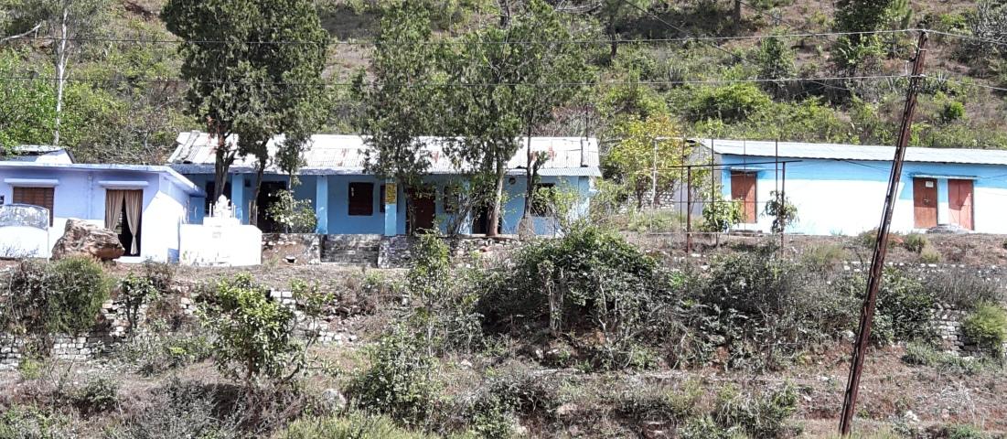 Government Degree College, Chaukhutia