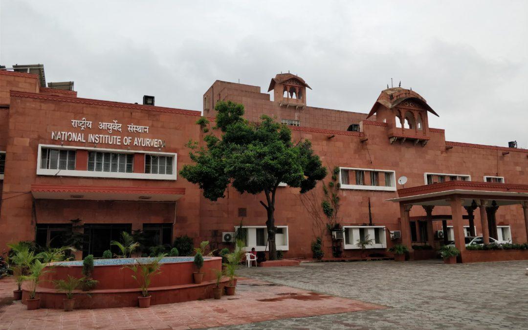National Institute of Ayurveda, Jaipur Image