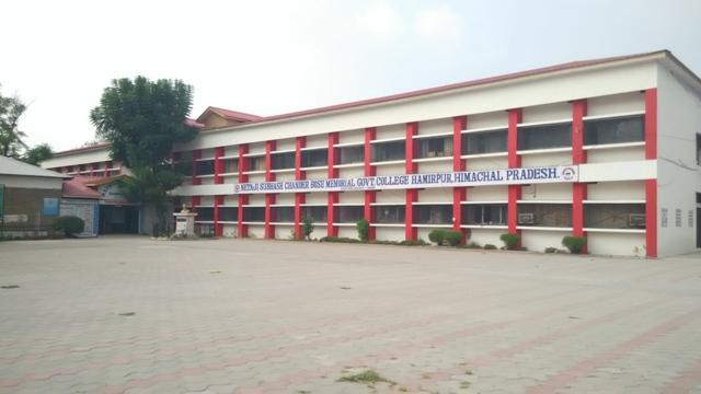 Netaji Subhash Chander Bose Memorial Government College