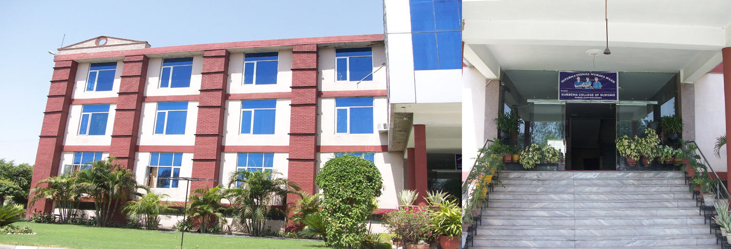 Gursewa College of Nursing, Hoshiarpur