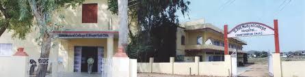 Swami Pranvanand Homeopathic College, Chhatarpur