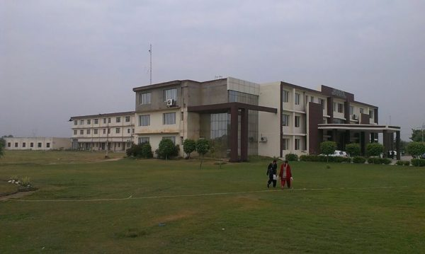 Aryabhatta College, Barnala Image