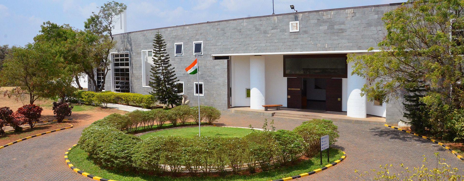 DJ Academy of Design, Coimbatore