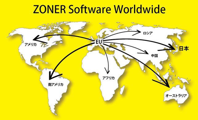 ZONER製品は世界へ
