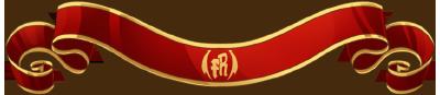 frh4.png