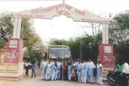 Ram Nath Vimla Devi Khaira Institute of Education, Jhansi Image