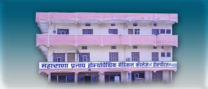Maharana Pratap Homoeopathic Medical College Image