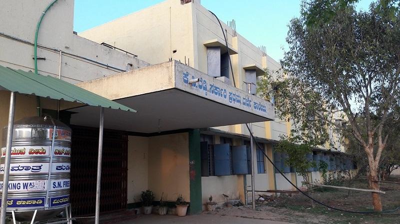 Government First Grade College Bangarapet, Kolar