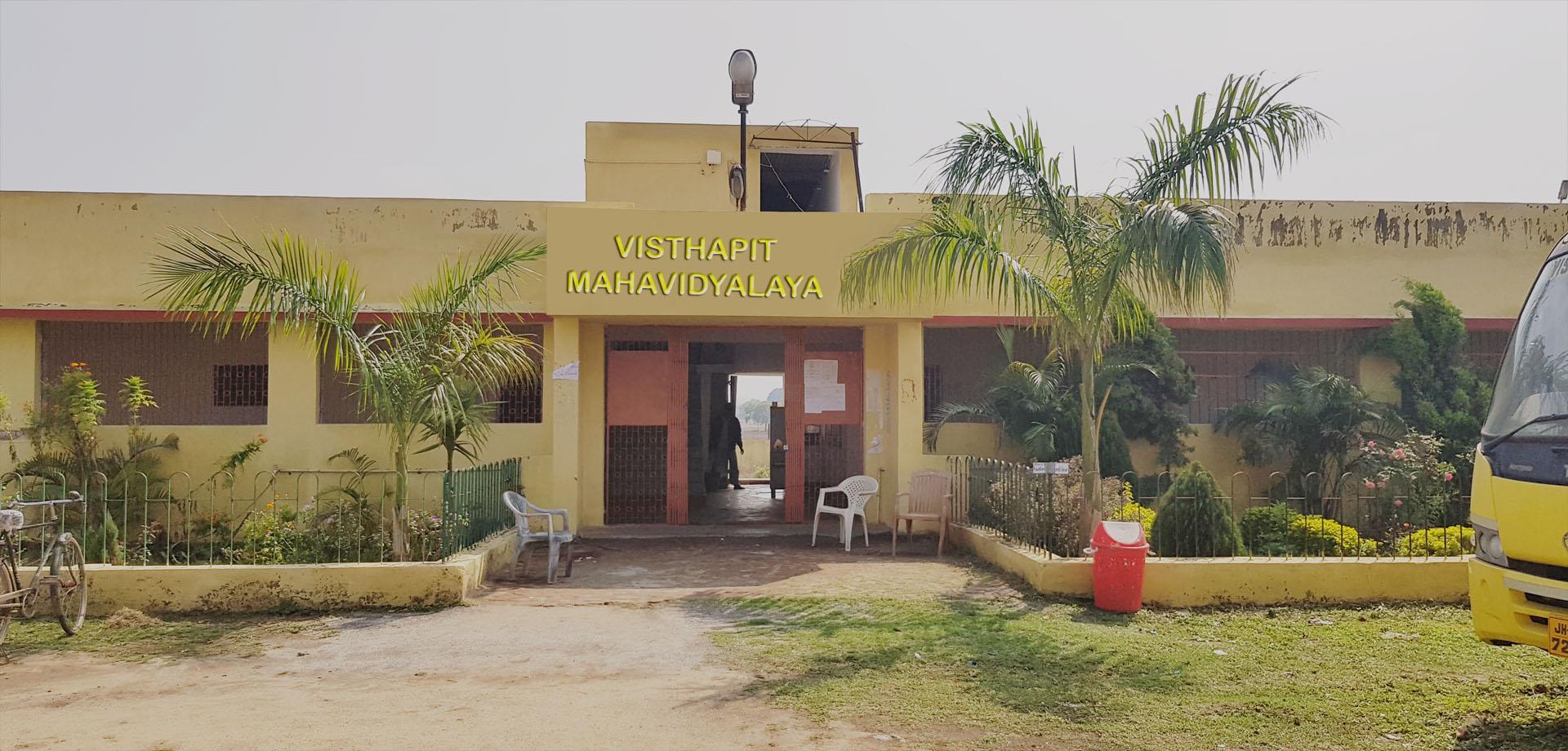 Visthapit College, Bokaro
