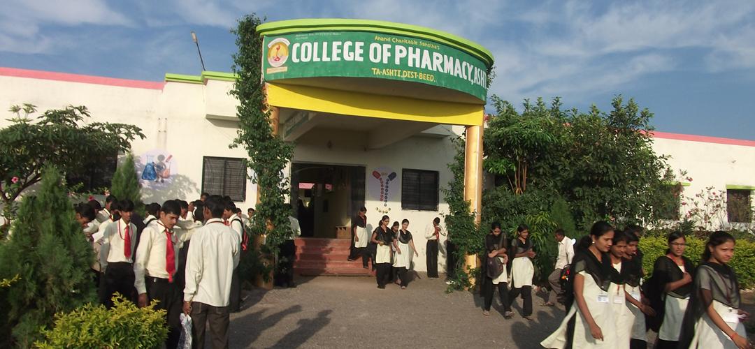 Anand Charitable Santha's College Of Pharmacy, Ashti