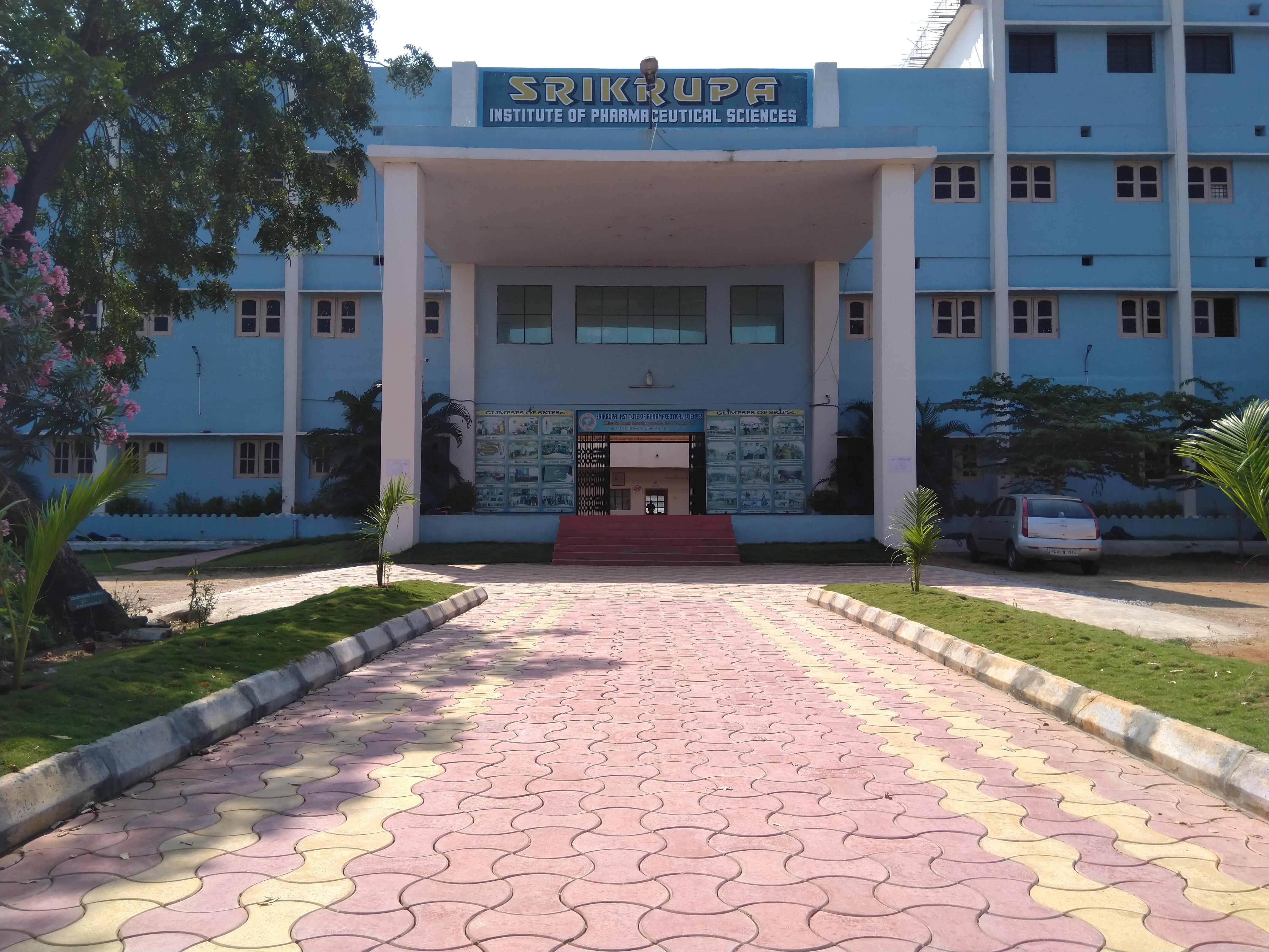 Srikrupa Institute of Pharmacetical Sciences, Siddipet