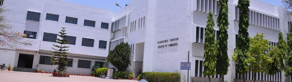 Manghanmal Udharam College Of Commerce, Pimpri Image