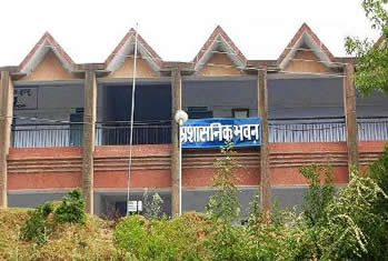 Government P.G. College, Champawat