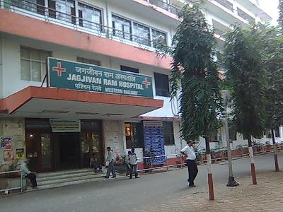 Jagjivan Ram Railway Hospital Image