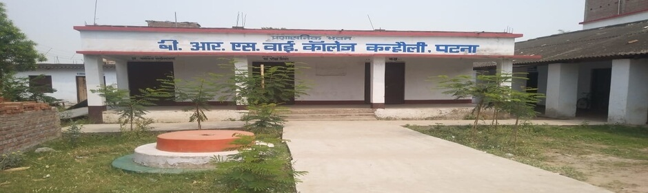 Bansropan Ram Bahadur Singh Yadav College, Patna