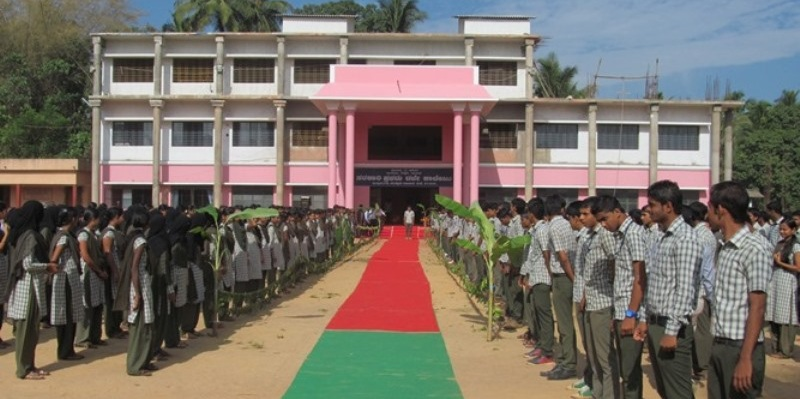 Government First Grade College Uppinangady, Dakshina Kannada