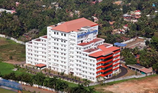 Medical Trust College of Medical Science, Ernakulam Image