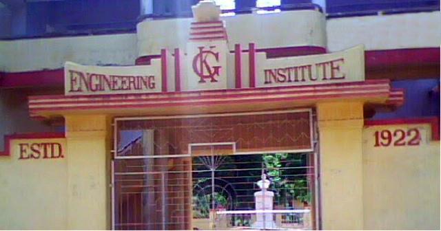 K. G. Engineering Institute
