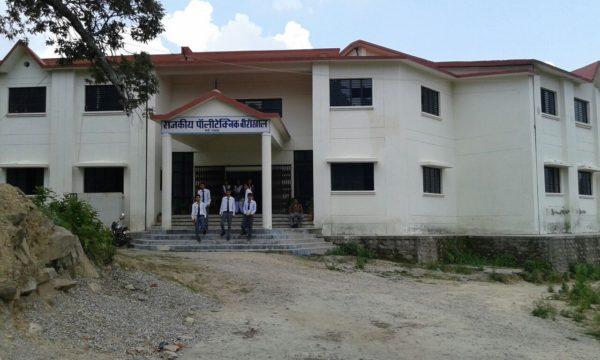 Government Polytechnic Beeronkhal, Pauri