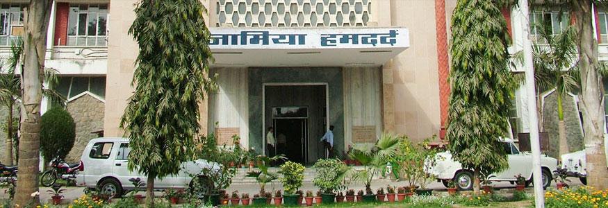 School of Humanities and Social Sciences, Jamia Hamdard, New Delhi
