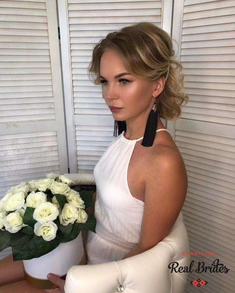Photo gallery №3 Ukrainian bride kseniya