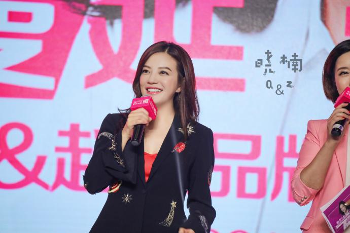 2017.09.11_Triệu Vy tại buổi họp báo ra mắt sản phẩm mới của hãng ARIS