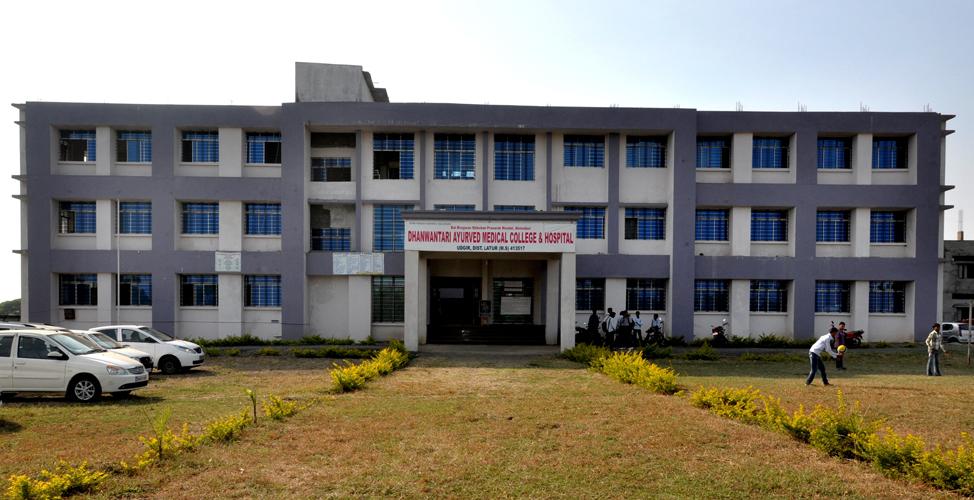 Dhanwantari Ayurved Medical College and Hospital, Udgir