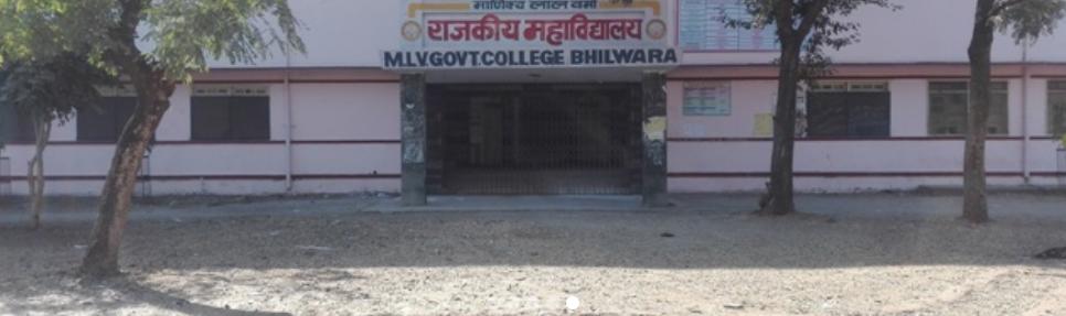 Manikya Lal Verma Government College, Bhilwara
