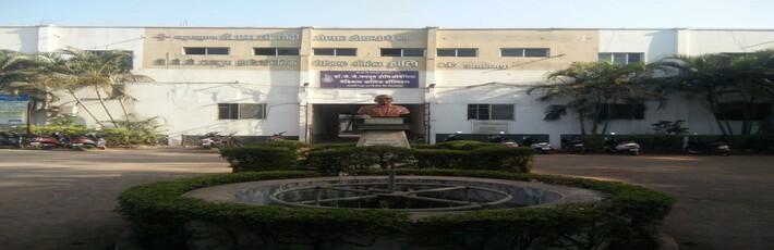 Dr. J.J. Magdum Homoeopathic Medical College, Jaysingpur Image