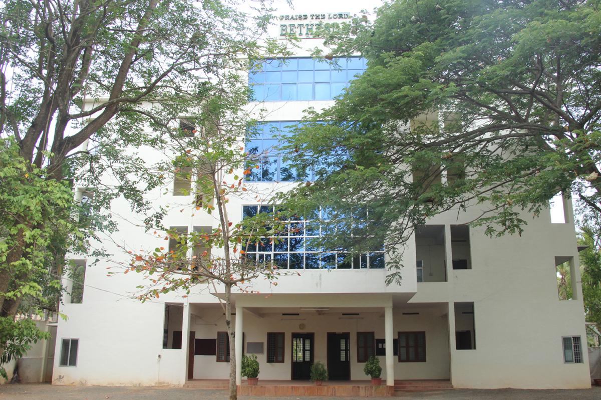 Bethesda College of Education, Kanyakumari