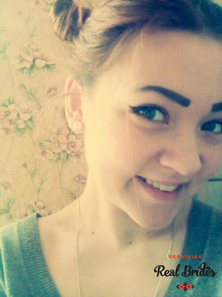 Photo gallery №5 Ukrainian girl Yana