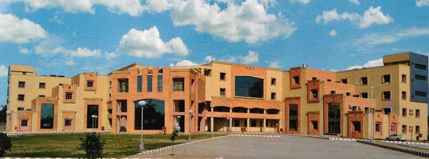 Guru Gobind Singh Medical College and Hospital, Faridkot Image