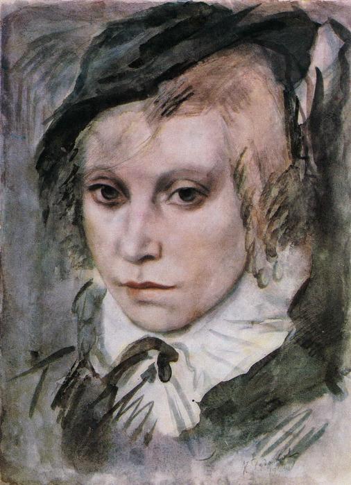 K.Rudakov Retrato E. Rudakova