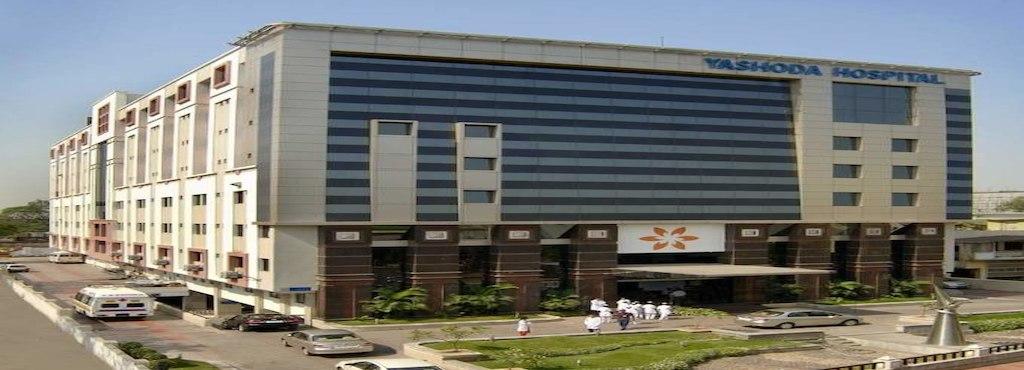 Yashoda Hospital Image