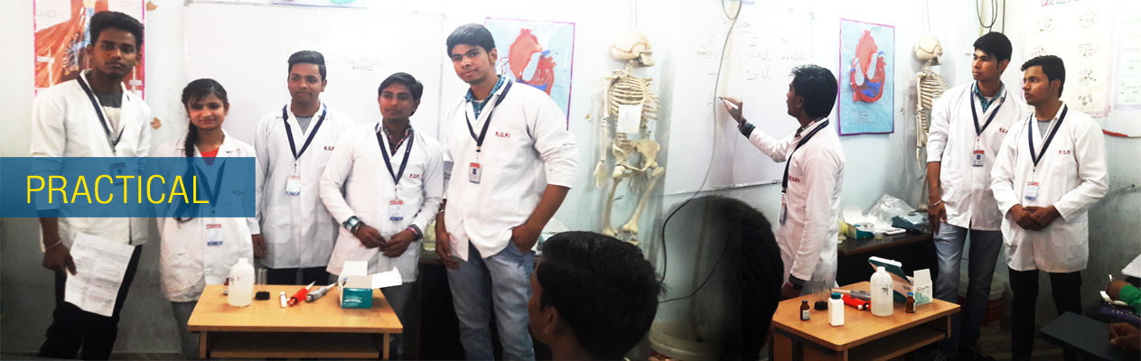 Rajiv Gandhi Paramedical Institute Image